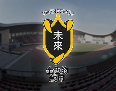 Zhengzhou football Team Logo-Branding