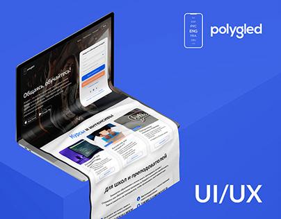 UI/UX | Polygled