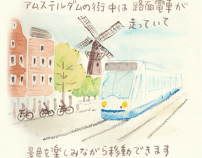 MONO JAPAN_FUKUMONO SHOP