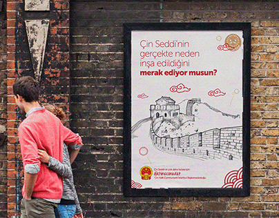 CHINA CONSULATE POSTER AND FLYER DESIGN