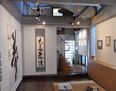 First plan exhibition