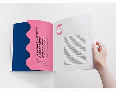 MENDINI   book & layout design