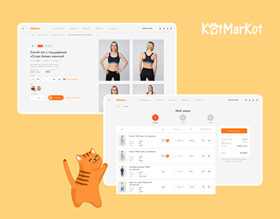 KotMarkot - ecommerce website
