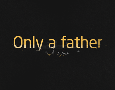 Only a father - Title sequence