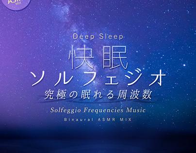 Deep Sleep Solfeggio Frequencies Music - Binaural ASMR