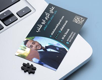 My Business Card, Logo Design & Social Media Post.