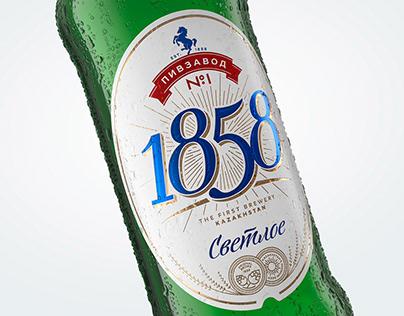 Brewery No. 1.