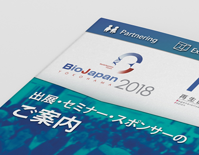 BioJapan & Regenerative Medicine Japan