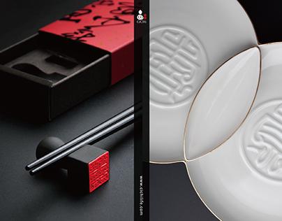 Seal Carving Art x Tableware