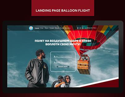 Landing page balloon flight