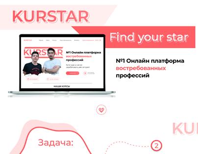 Онлайн платформа курсов и востребованных профессий