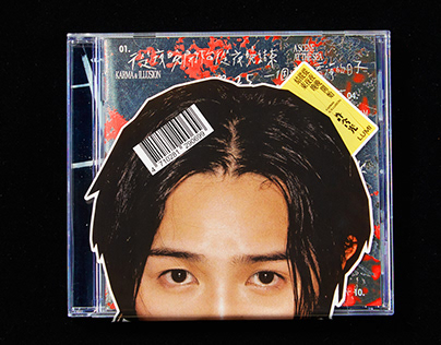 Lumi Xu-Karma & illusion _ album design