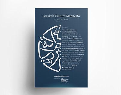 Barakah Culture Manifesto