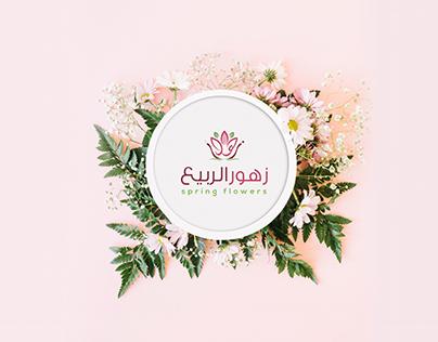 Spring flower logo