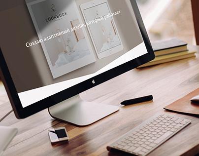 Сайт-визитка | Landing Page