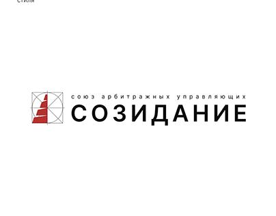 SOZIDANIE // logo & brand identity