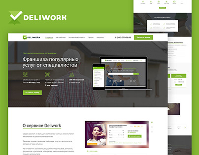 Deliwork - Landing page