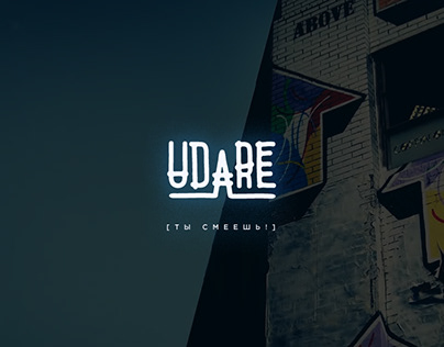 UDARE - Web Design, Programming