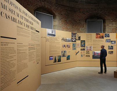 The Collective Museum: Exhibition Design