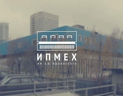 Logo for IPMech RAS