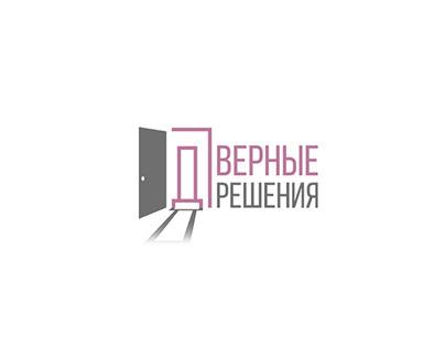 Логотип для компании «Дверные решения»