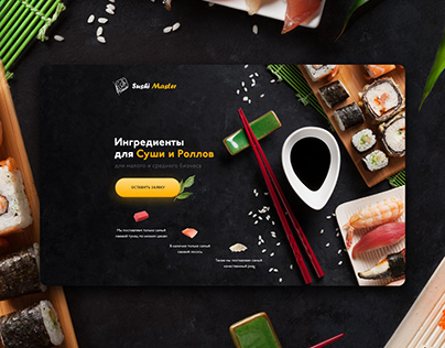 One Screen Design Page - Sushi Master