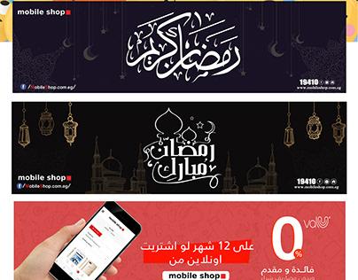 website mobile shop
