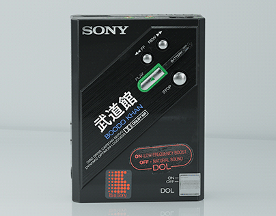 ▼▲ Once In A While Renders № 50 Sony Boodo Khan