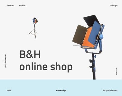 B&H online shop