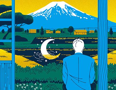 Kouzou Sakai - Monocle x The Government of Japan