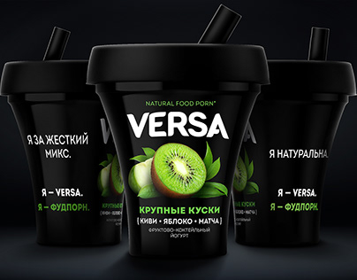 VERSA package design
