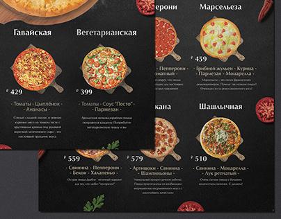 Menu for pizza restaurant «Peter Pan»