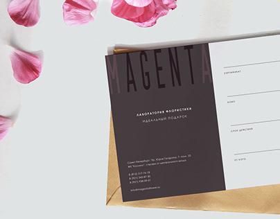 Редизайн школы флористики «MAGENTA»