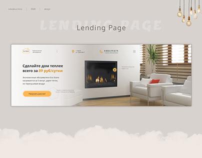 Дизайн сайта для компании Eco Stone