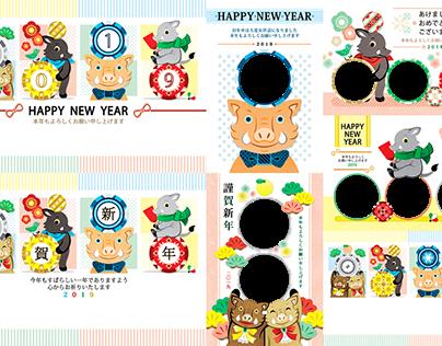 2019年亥年完成年賀状無料テンプレート/2019 year of the boar new year's c