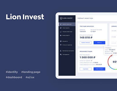Online Investment Platform