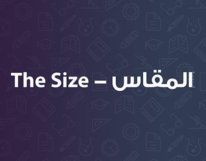 The Size-المقاس