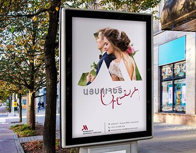 Marriott Armenia OOH