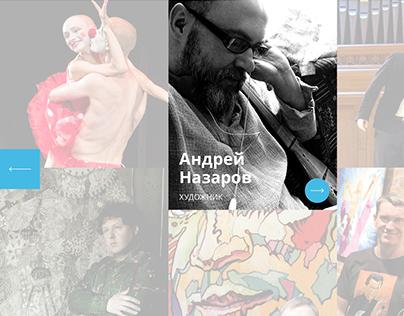 Art-project web site