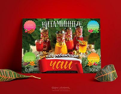 Тейбл-тентдля ресторана Ацумари (г. Нижний Новгород)