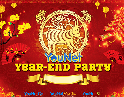 Printable year end party invitation card on behance stopboris Choice Image