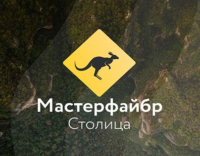 MASTERFAIBR — logo design & branding