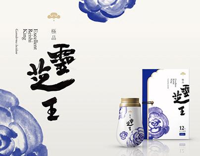 靈芝王包裝概念|Reishi King packaging redesign concept