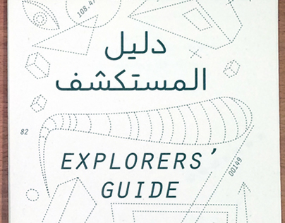 Sursock Museum/ Explorers' Guide & Workshop/ Assadour