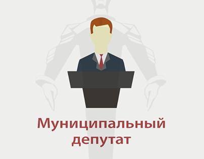 Promo for municipal deputy K.V.Mironov