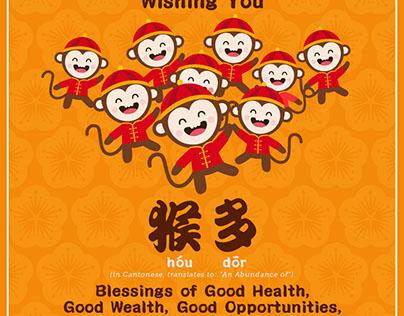 Hou Dor •CNY Greetings / 2016