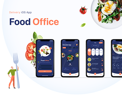 Food Office - Delivery App