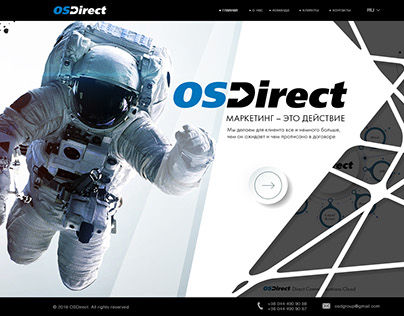 "Site ""OSDirect"" osdirect.com.ua osdgroup.com.ua"