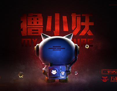 My Creature Brand Mascot \ 撸小妖 烧烤品牌IP形象 策划全案