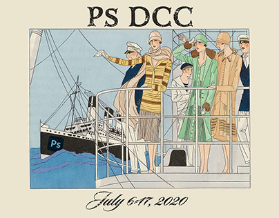 Ps DCC